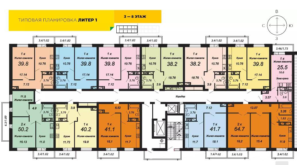 этажи 3-8