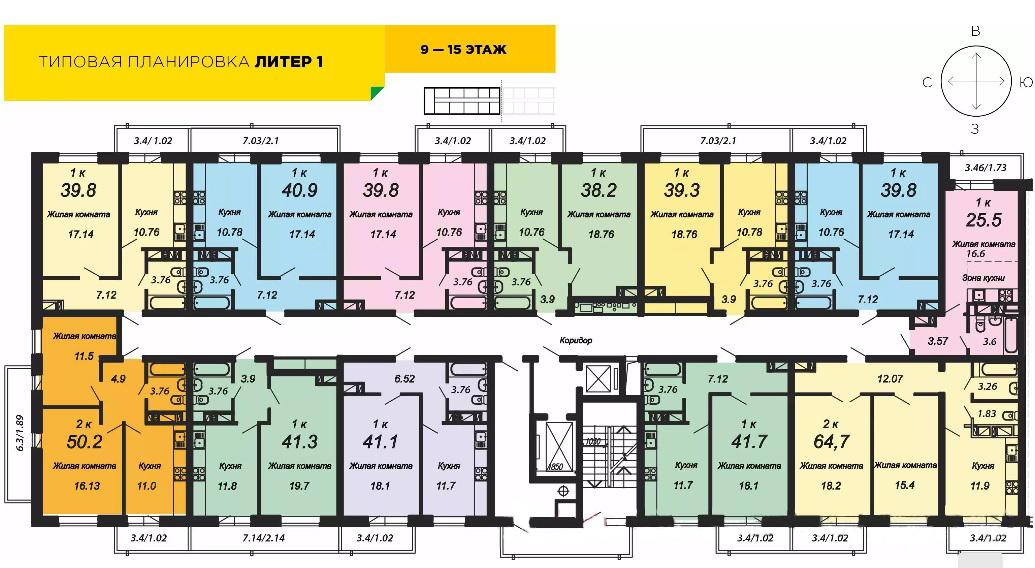 этажи 9-15