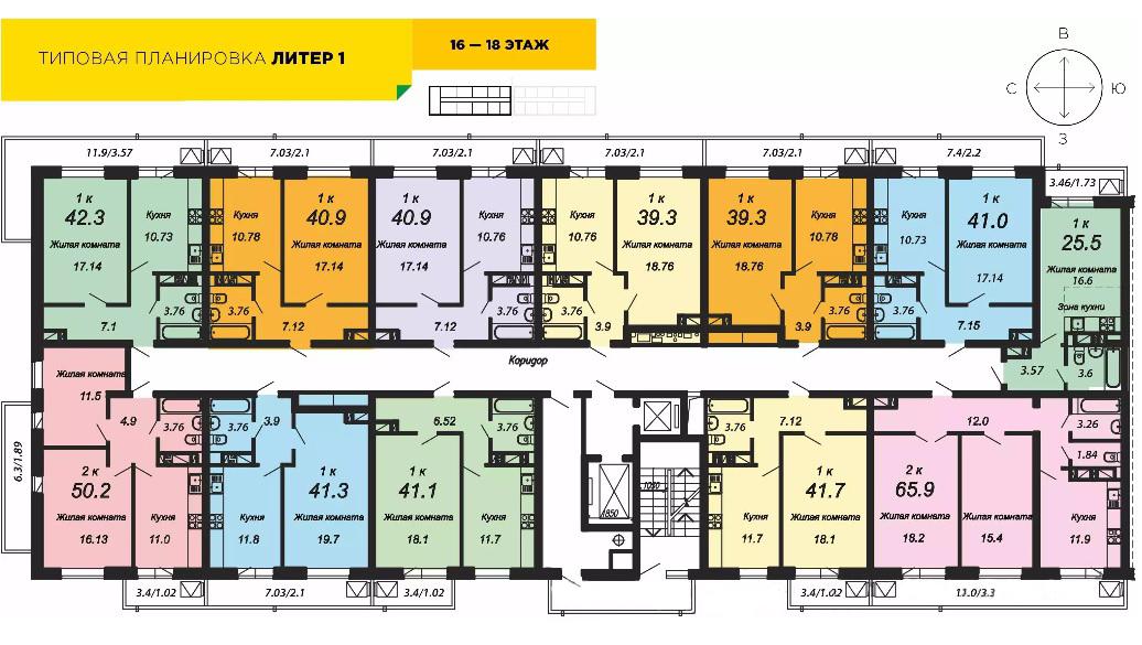 этажи 16-18